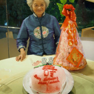 Happy 88th Birthday Mama!