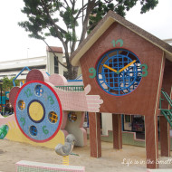 Singapore Heritage Playgrounds: Clock Playground at Bishan