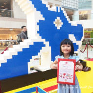 Rebuilding Singapore Memories with Lego