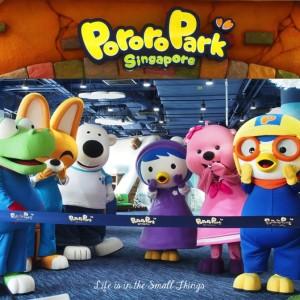 PororoPark1.jpg